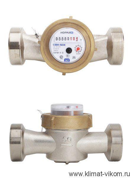 Счетчик воды СВКМ50Г