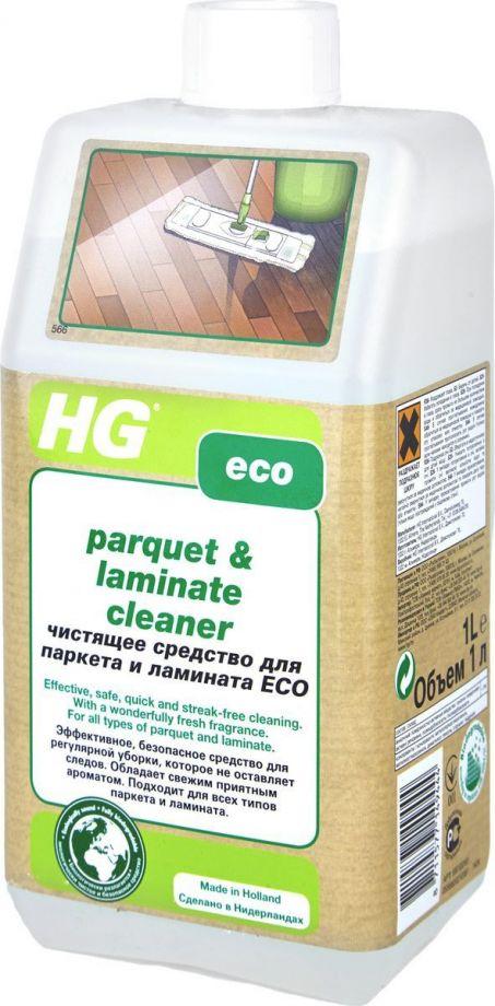 HG ECO Специальное чистящее средство для ламината и паркета, 1л