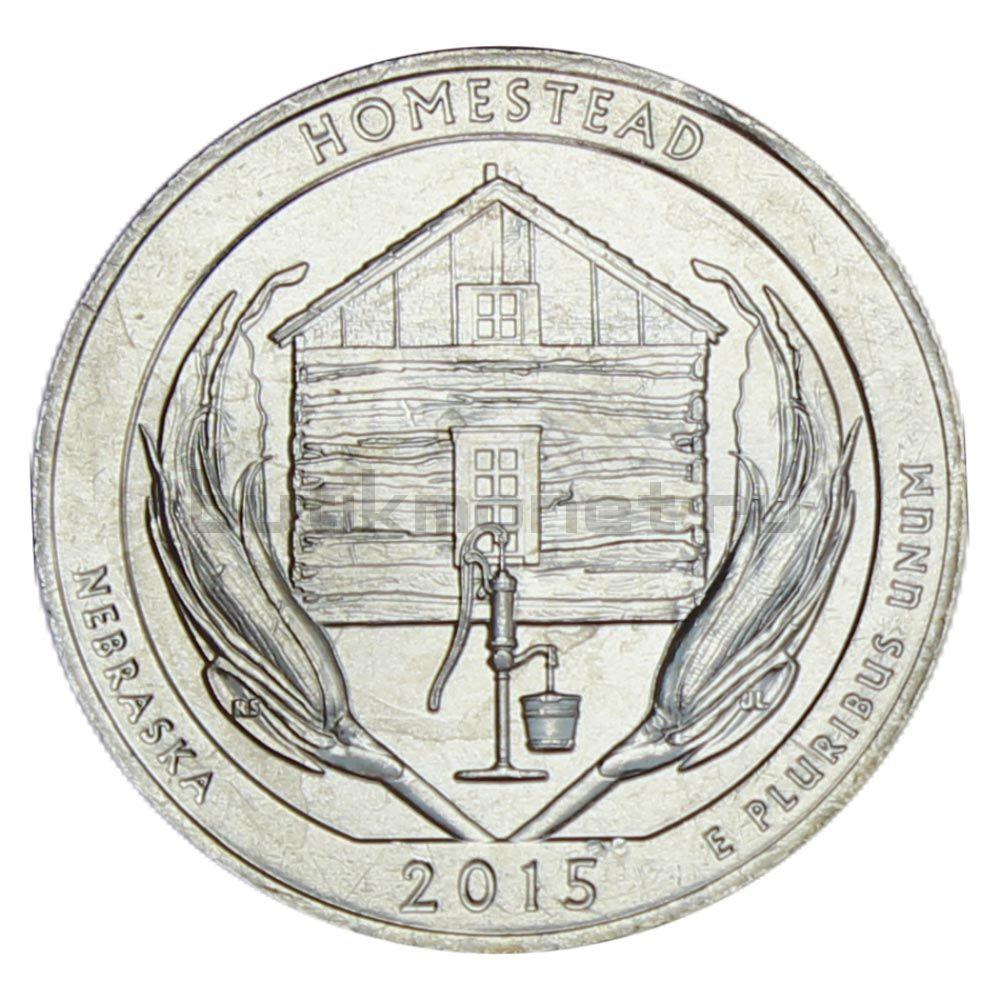 25 центов 2015 США Национальный монумент Гомстед P