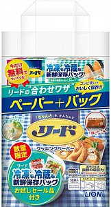 Lion Набор Reed: Универсальная бумага для абсорбирования масла с пищи и хранения продуктов + пакет с двойной молнией для длительного хранения и замораживания продуктов и готовых блюд в холодильнике размер М (20,6 х 17,8 см) х 8 шт.