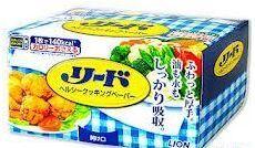 Lion Reed Универсальная бумага для абсорбирования масла с пищи и хранения продуктов картонная упаковка 40 шт