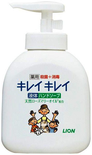Lion Жидкое мыло для рук с ароматом лимона Kirei Kirei 250 мл