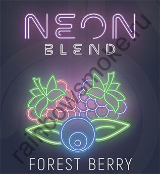 Смесь Neon Blend 50 гр - Forest Berry (Лесные Ягоды)