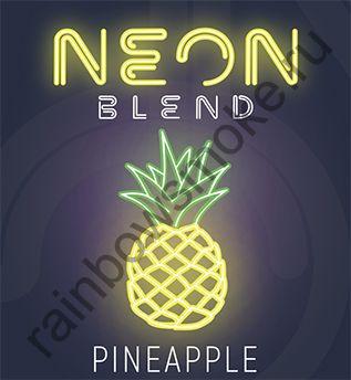 Смесь Neon Blend 50 гр - Pineapple (Ананас)