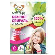 Браслет от комаров КОМАРОФФ