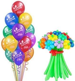 """Шары с надписью """"С Днем Рождения"""" 20 шт., наполненные гелием и букет из шаров."""