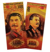 100 РУБЛЕЙ - И.В. СТАЛИН. СУВЕНИРНАЯ ПЛАСТИК ПОЗОЛОТА