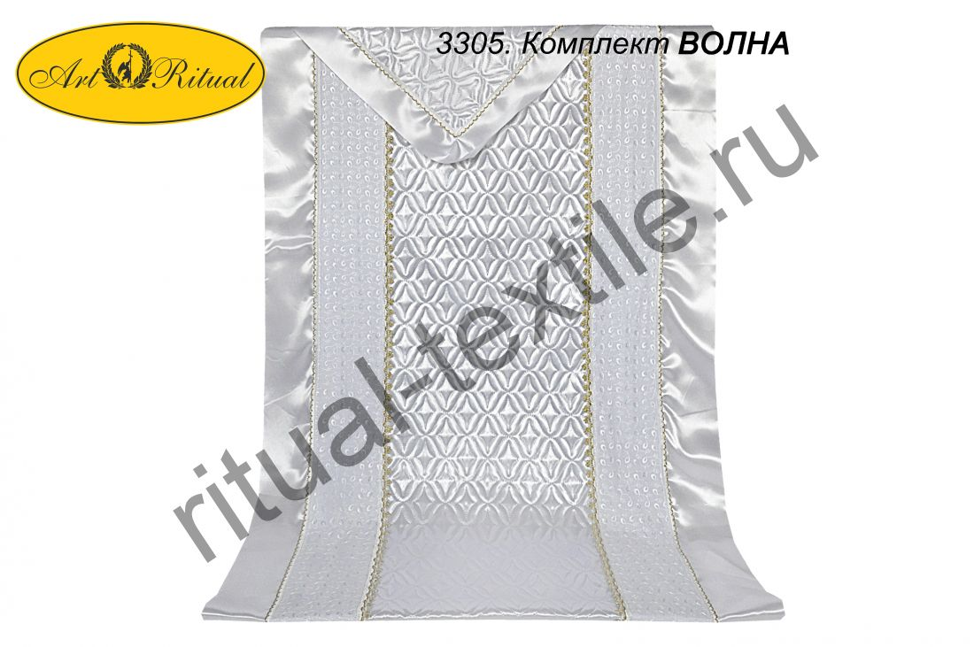 3305. Комплект ВОЛНА