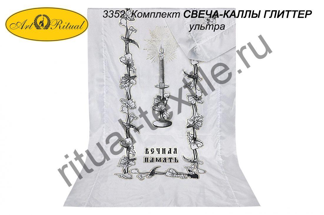 3352. Комплект СВЕЧА-КАЛЛЫ ГЛИТТЕР ультра