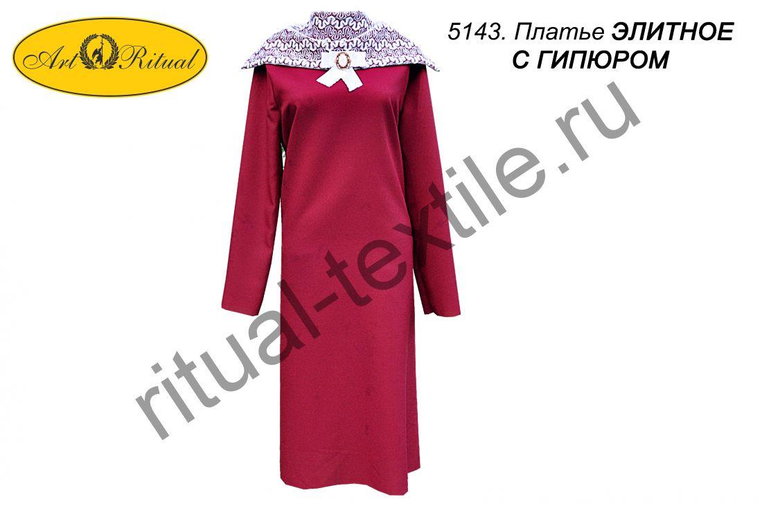 5143. Платье женское ЭЛИТНОЕ с гипюром