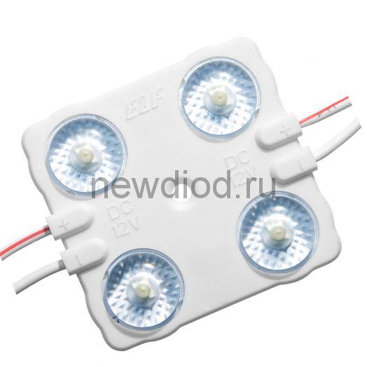 Модуль светодиодный ELF VIVO-2019, 4SMD диод 2835, с линзой, 12В, IP67, белый