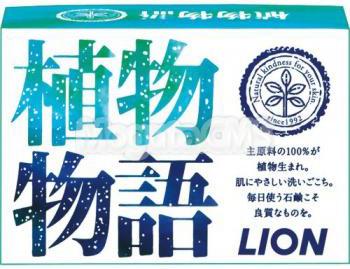 Lion Мыло туалетное Аромат трав 6 * 90 г