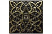 Метал. плитка ZODIAC 5.0х5.0 Bronze