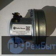 Двигатель пылесоса RBT-L-1800 1800w универсальный