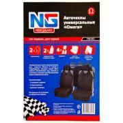 NEW GALAXY Чехлы-майки автомобильные 4 пр., на передние сиденья, черные «Омега»