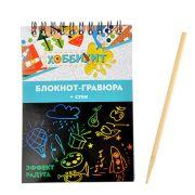 Блокнот-гравюра, 8 страниц, стек, бумага, бамбук, 10х14х0,7см, 1 дизайн