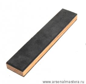 Брусок ПЕТРОГРАДЪ для полирования двусторонний 150 х 30 мм М00014536