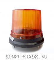 Аварийная лампа