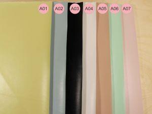 `Искусственная кожа(PU, кожзам), размер A3(44*30см), Р-ИК-BR248