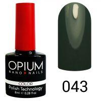 Гель-лак цветной Opium №043, 8 мл