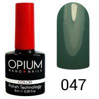 Гель-лак цветной Opium №047, 8 мл