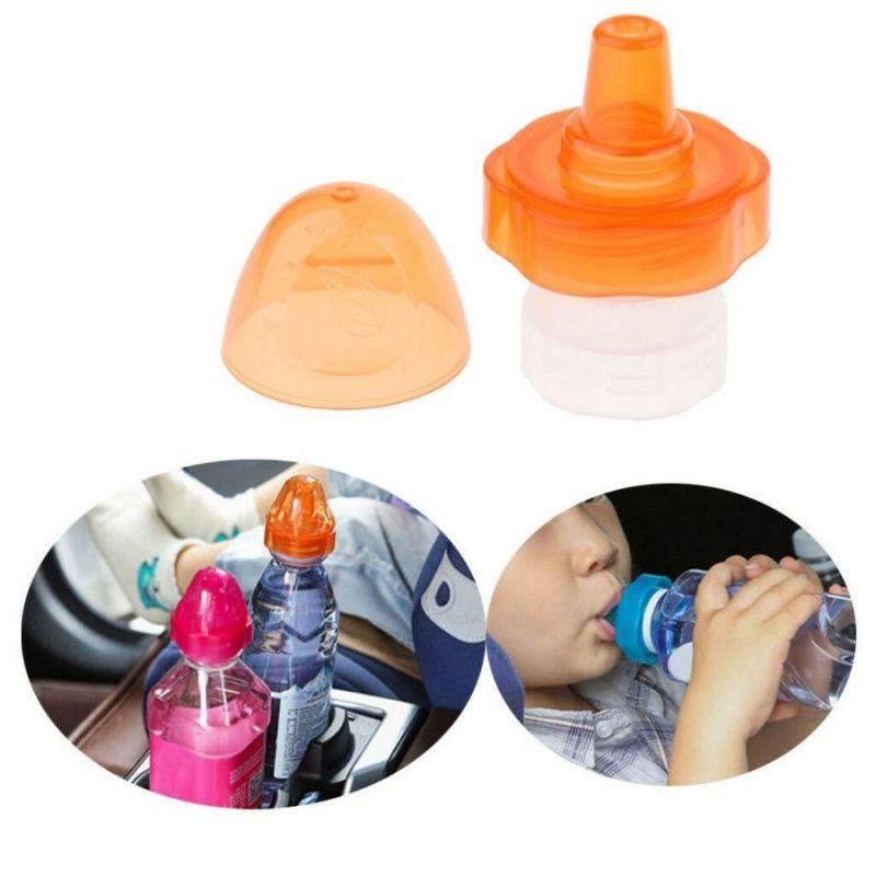 Детская Насадка На Бутылку Jiemu, Цвет Оранжевый
