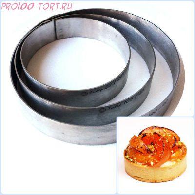 Формы для выпечки нержавеющая сталь  Кольцо (высота 2 см, Ø 8 см)