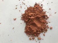 Какао порошок Premium алкализированный ,жирность 20-22%,250 грамм