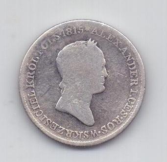 1 злотый 1832 года Редкий год