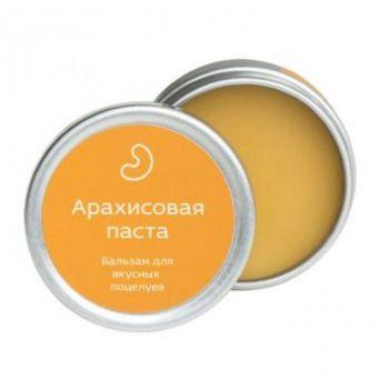 Лабораториум - Бальзам для губ Арахисовая паста  & Мыльная Белка