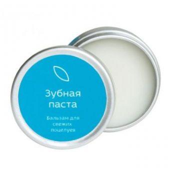 Лабораториум - Бальзам для губ Зубная паста  & Мыльная Белка