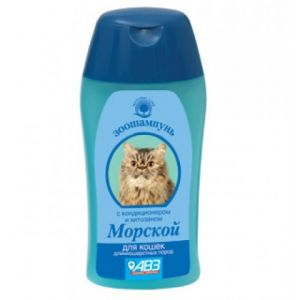 """Шампунь Агроветзащита """"Морской"""" для длинношерстных кошек, 160гр"""