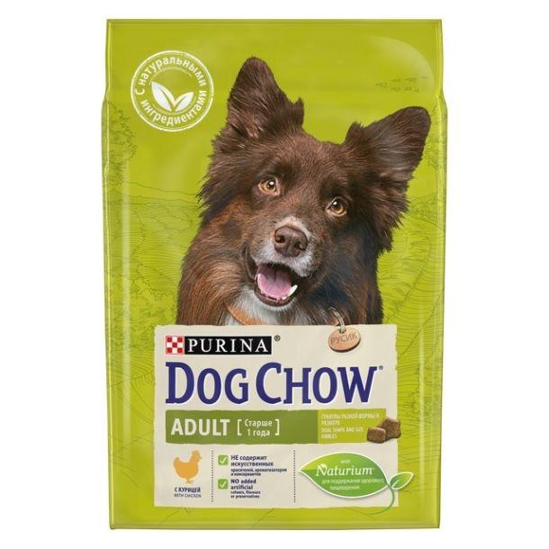 Корм сухой PURINA DOG CHOW ADULT для собак всех пород с курицей 14кг