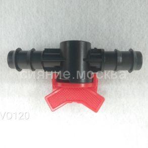 Кран для тубки 20мм MV0120