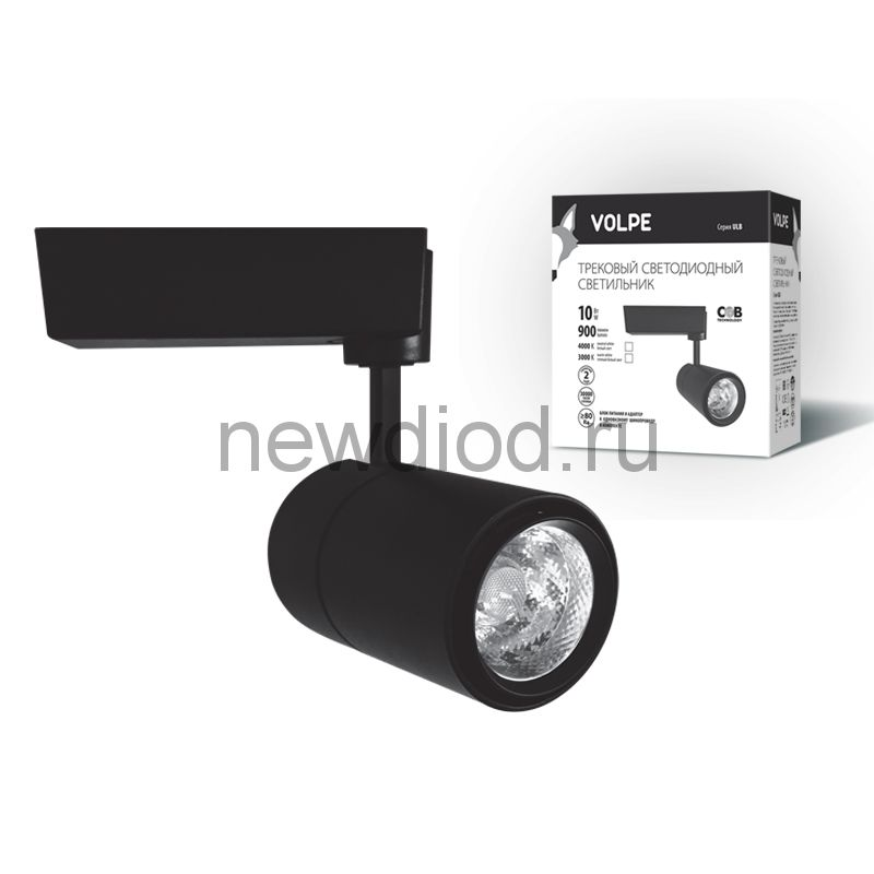 Светильник светодиодный трековый ULB-Q252 10W/NW/H 4200K 900Лм черный VOLPE