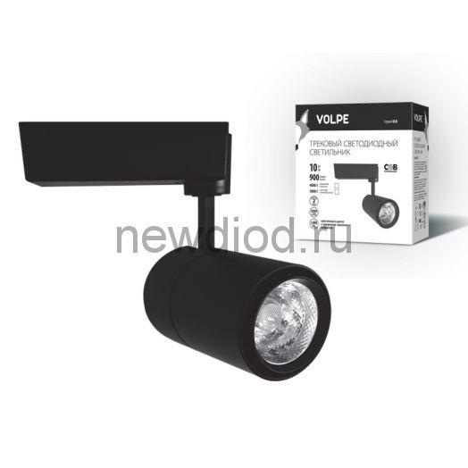 Светильник светодиодный трековый 10Вт 900Лм 4200К, корпус черный, 6,5*16,5см. ТМ Volpe ULB-Q252 10W/NW/H BLACK