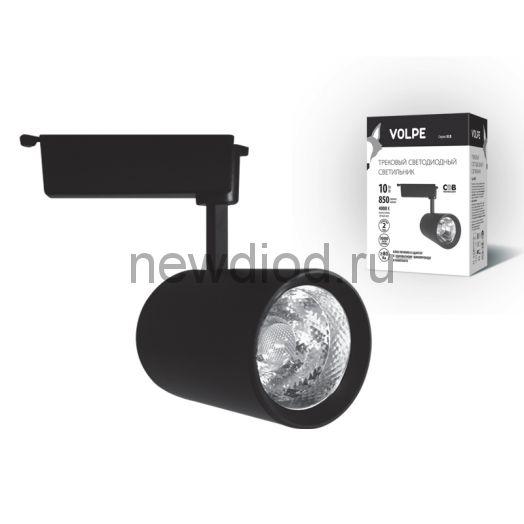 Светильник светодиодный трековый ULB-Q253 10W/NW/H 4200K 850Лм черный VOLPE