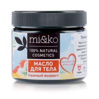 Ми-Ко - Масло для тела Нежный возраст 60 мл
