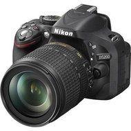 Nikon D5200 Kit 18-105mm VR
