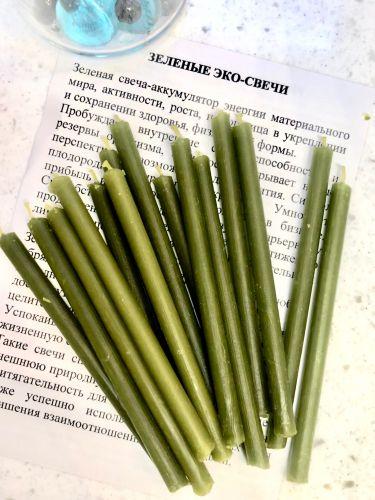Свеча восковая натуральная зеленая, 10 см, (уп. 15 шт.)
