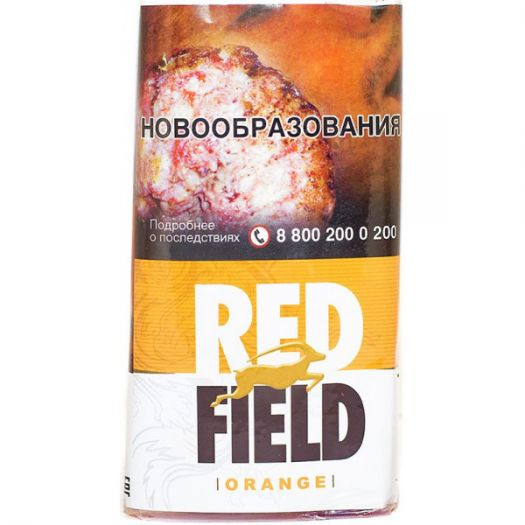 Redfield Orange