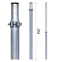 Мачта 6м Алюминиевая (МАТ 20-60)