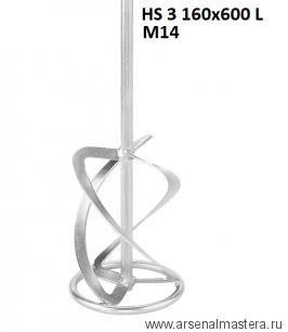Мешалка винтовая, левая (Спиральная насадка) FESTOOL HS 3 160x600 L M14 768709