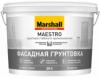 Грунт Фасадный Marshall Maestro 10л Глубокопроникающий / Маршалл Маестро
