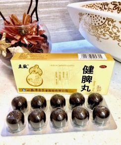 Jian Pi Wan Цзянь Пи Вань  健脾丸 10 медовых пилюль
