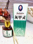Хуэйцзялин препарат для лечения грибка ногтей , Жидкость , 20 мл