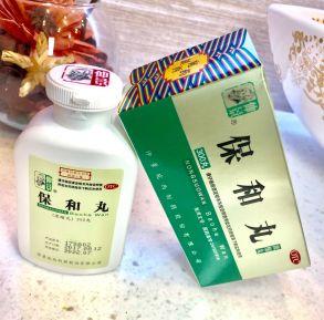 Бао Хэ Вань 200 пилюль , Baohe Wan