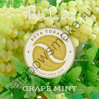 Buta 50 гр - Grape Mint (Виноград Мята)