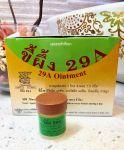 Крем для кожи от псориаза 29А , Таиланд