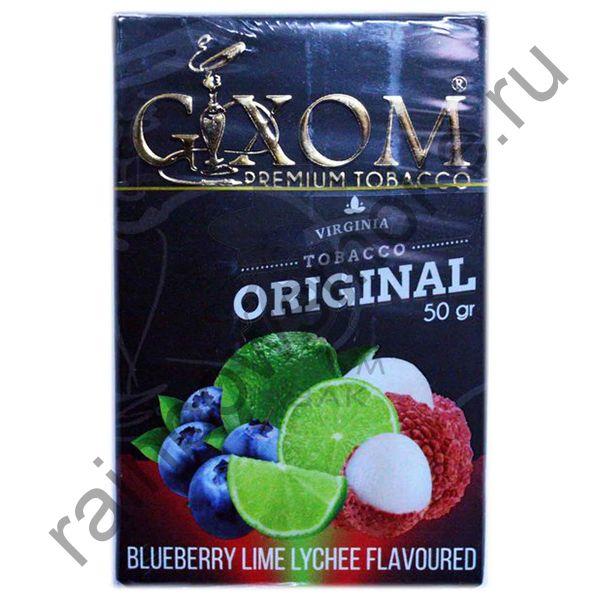 Gixom Original series 50 гр - Blueberry Lime Lychee (Черника Лайм Личи)